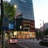 夕方の銀座を徘徊する:マツコさんが行った沖縄と高知のお店に行ってみた!