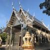ステンレス寺院の本堂はピッカピカだけどシンプル(ワットポークー/ラチャブリー県)