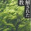 研究生活日誌 CE2020/05/26