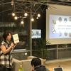 PR TIMESオフィス内GArDENでUX DAYS TOKYOワークショップ:UXガイドライン作成の心得を開催しました!