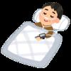 睡眠時無呼吸症候群の怖さ~私自身が検査で分かったこと~