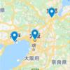 【スマホ】Googleマップで複数ピンを立てる方法【マイマップ】