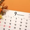 高齢社会の敬老の日は祝うべきか、憂うべきか