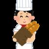 Panera Breadが脆弱性を8ヶ月放置した結果
