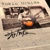 【ライブレポート】打田十紀夫ギター&トークライブ 今年も大盛況でした!