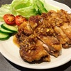 黒酢で絶品!本格的でパリパリな油淋鶏を作るためのコツ・ポイントとは?