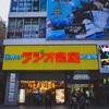 【写真】スナップショット(2017/10/12)秋葉原その1