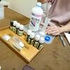 アトピーなどの皮膚の症状にもココロにアプローチする精油を(^^)