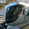 東武鉄道の新型特急のリバティに乗った話