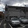 アイスクリーム #004 東京乳業商事さん訪問