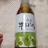 ハヌルホス【SKYLAKE】の韓方クールシャンプーでアホ毛対策♪♪ 韓国コスメレポ