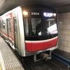 大阪メトロからJRおおさか東線への乗り換えは…