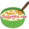 【ミニマリストと非常食】非常食をミニマルに!難しく考えず、非常食はフルグラを一つストックすることにした。