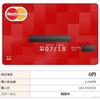 プリペイドカードの残高を端数なく使い切るお勧めの方法