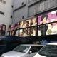 【写真33枚】ホストの町、歌舞伎町を真昼間に散策してきた