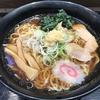 麺喰らう(その 9)生姜醤油ラーメン