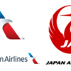 アメリカン航空のマイルの有効期限と有効期限の延ばし方