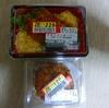 6/7 二層メンチカツ120(20%引き) 甘辛チキン丼225(10%引き) 他税