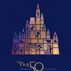 Disney Fab 50 アウラニアンバサダーから発表されたのは?
