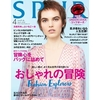 SPUR(シュプール)4月号のSUQQU特別セットは在庫あり?売り切れ注意!!