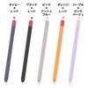 Apple Pencilがまるでホンモノの鉛筆みたい!転がり防止にもなるAhaStyleのシリコンカバーがおすすめ!!