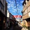 ★中山寺の参道