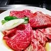 ビーフキッチン 横浜で切り落とし定食ランチ @横浜鶴屋町