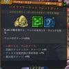 【ボダラン3】殺戮サークル楽しい!