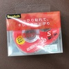 JustPurchased: 超透明テープ 18mm
