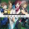 【改造】PS4 ザンキゼロ、チートコード紹介・解説