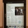 Androidタブレット変身!と Chromebook