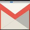 Gmailの送信時に「キューに追加しました」と表示される時の解決方法【キューの意味】