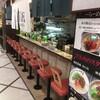 らーめんやぶ家 麺ロード店