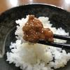 【キッチン飛騨】ご飯にかける飛騨牛ハンバ具ー【お取り寄せ①】
