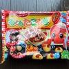 くるくるたこ焼き【知育菓子(R)シリーズ】を大人が作って食べてみた。