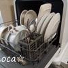 賃貸でも置けた*工事不要♪モーソー食洗機(MooSoo MX10)をレビューします