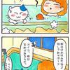 創作漫画「けいちゃんへの手紙 6~10」