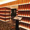京都【夜ご飯・ホテル・中華】ANAクラウンプラザホテル京都「四川料理 蜀江(しょっこう)」で本格中華を食べた! 陳健太郎ディナーコースは割引クーポンあり!
