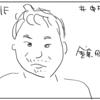 【UUUMGOLF】追加リリースに対する中井学の反論を見ると泥試合にならないか心配