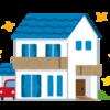 持ち家と賃貸について-2