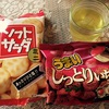 Puchipura 3 o'clock snack