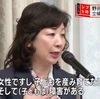 イギリスで大問題となった女性議員の「母親の自分の方が適任」発言を平然と行う野田聖子総務大臣