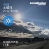 12月の休日ランニングは60分間走を目標に[習慣化レビュー 2017/12/02]
