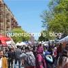 夏のニューヨークのストリートで行われるお祭り!