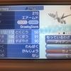 【USM】サークル内竜王戦【5月】