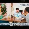 【ボクらの時代】虻川美穂子×大島美幸×くわばたりえ。母親になった女芸人たちの悩みトーク