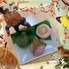 春のミニ和菓子3点セットとチャッキー笑