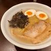 魚介系ながらコクの溢れるスープを堪能する 〜麺屋 あさ蔵 魚介旨塩らーめん〜
