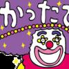 お店の店作り第3弾(再) 鉄道カフェ風編