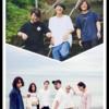 【ロッキン2017】初日(8/5(Sat))に出演を決めた気鋭の若手5バンドを紹介!その2